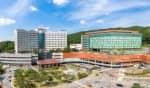 분당서울대병원, 네이처(Nature)와 파트너 저널 공동운영 계약