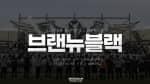 성남FC, 2020시즌 담은 미니 다큐멘터리 '브랜뉴블랙' 공개