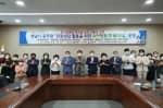 S성남시, 5개월간 공직자 대상 '수어 형통 교실' 운영