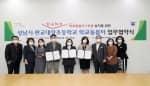 S성남시 전국 첫 '학교돌봄터' 판교대장초교에 설치·운영