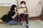 S성남시, 코로나 백신 2차 접종한 폭염취약계층에 재난안전쉼터 이용권
