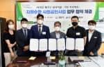 S성남시 버려진 폐가구 업사이클링…사회취약계층에 기부
