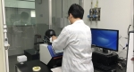 도 보환연, 의약외품 품질검사 대행…11월 1~26일 위·수탁계약 업체 공모
